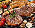 地下でお肉を買ってBBQプラン (Standard 飲み放題込)【2H制】