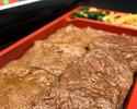 けいすけ和牛焼肉弁当