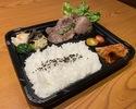【テイクアウト】上焼肉弁当