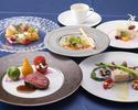【フレンチコース】前菜、魚&肉のWメインなど全5品