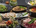 <3/16~>ディナー【金土日祝4,500円】BBQ