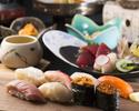 【ディナー】寿司入り季節の本格会席