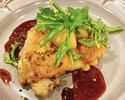 【テイクアウト】本日のお肉料理と彩り野菜サラダ バゲット付き