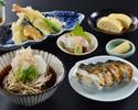 焼き鯖棒寿司越前おろしそば御膳