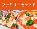 【Takeout】Family Set B(マルゲリータ)