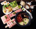【2時間食べ放題&飲み放題】6000円火鍋コース|おすすめ♪【ご家族や同僚でのディナーに】全9品