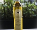 [Take out] White truffle oil 250ml