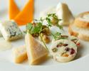 こだわり3種チーズの盛り合わせ