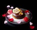 《オプション》オランジェとアールグレイの香るチョコレートケーキ(直径14CM)