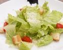 【テイクアウト】ロメインレタスのシーザーサラダ