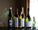 『お持ち帰り日本酒』