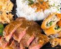 【テイクアウト】牧草で育った豪州産牛リブロースのステーキ弁当たっぷり150g