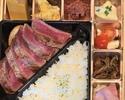 彩り惣菜と熟成牛サーロイングリル弁当