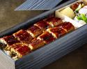 日本料理 雲海 特製うな重弁当¥3,000(税込)【お持ち帰り専用・要予約】
