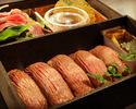 【テイクアウト】特製神戸ビーフ炙り寿司弁当