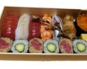 【Special Nigiri Sushi Set 】