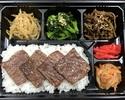 【テイクアウト】最高級A-5ランク和牛 【もとぶ牛】焼肉イチボ弁当(4枚)