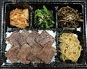【デリバリー】最高級A-5ランク和牛 【もとぶ牛】焼肉イチボ弁当(8枚)