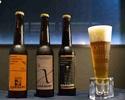 【デリバリー】国産プルミアムビール GARGERY XALE