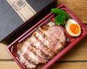 燻製米沢豚のグリル丼