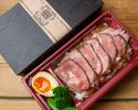 飛騨牛燻製ハラミステーキ丼