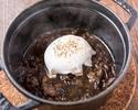 【テイクアウト】熟成短角牛すじ肉の黒ビール煮込み