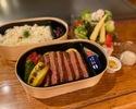 【TAKEOUT テイクアウト】喜扇亭ステーキセット(上ロース)¥4320