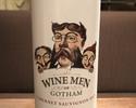 【テイクアウト】赤ワイン  ワイン メン オブ ゴッサム カベルネソーヴィニヨン(オーストラリア/フルボディ) 飲む人を引き込むような長いヴェルヴェットの様な甘み。 ベリーやチョコレートを思わせるこのブドウ本来のフレーヴァーを味わえる。