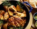 【ル・プーレコース】ロティサリーチキンと魚介料理のセット(コースのみ)
