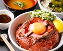 【テイクアウト】ローストビーフ丼