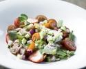 【テイクアウト/宅配】トマトと苺とハーブのサラダ
