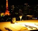 「窓際席確約」地上215mのパノラマ夜景を独占する窓側席!乾杯グラスシャンパン付き 全6品