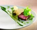 Dîner Menu Ex saison  (Amuse · * Appetizer · Fish dish · Granite · Meat dish  ·  de-sale · cafe and sweets) * You can choose from several kinds.