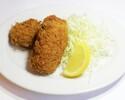 【テイクアウト】牡蠣のクリームコロッケ 2ピース