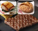 【The 60th Anniversary】Kobe Beef Char-Broiled Steak