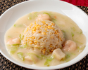 Rice topped with scallop and crab meat