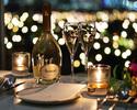 【記念日レストラン】ディナーChef's Specialtyコース