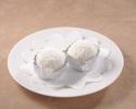 Coconut dumpling
