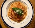 【テイクアウト】バジルとトマトソース スパゲッティ