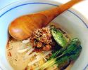 【テイクアウト】シノワ特製担々麺(浅草開化楼特製麺) ¥1,000