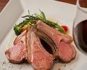 【テイクアウト】オーストラリア産 骨付き仔羊背肉のロティ マスタード付 ¥2,000