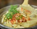 季節の炊込みご飯(2~3人前)