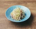 【テイクアウト】⑪セロリと紅芯大根のCINAサラダ