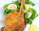 【テイクアウト】鴨もも肉のコンフィ(1人前)