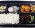 【テイクアウト】海老のチリソースと黒酢の酢豚弁当
