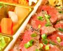 九州産和牛ステーキ弁当(テイクアウト)