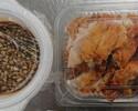 【テイクアウト】揚げ鶏の特製ソース