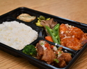 [Drive-through / advance payment] Chinese bento box