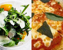 Take Out Pizza Set (Margherita Pizza & Rocket Salad)