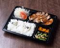 【テイクアウト】黒豚トンテキ弁当
